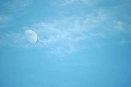 waxing gibbous: Half moon Stock Photo