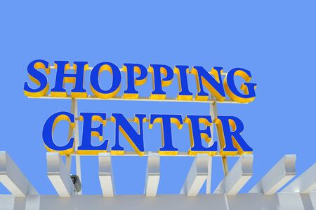 Shopping Center sign in Playa de las Americas