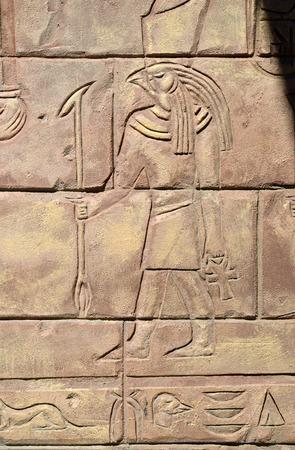 horus: dios egipcio Horus jeroglíficos hijo de Osiris e Isis Foto de archivo
