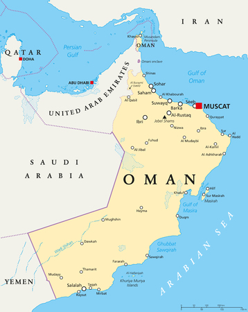 labeling: Oman political map with capital Muscat, national borders and important cities. English labeling and scaling. Illustration.