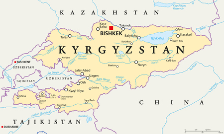 osh: Kyrgyzstan political map with capital Bishkek, national borders, important cities, rivers and lakes. Kyrgyz Republic, formerly known as Kirghizia. Landlocked country in Central Asia. English labeling. Illustration