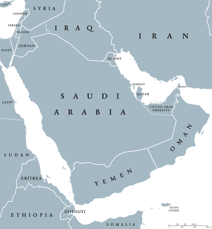 Arabian peninsula countries political map with national borders and single countries. Arabia is a peninsula of Western Asia, northeast of Africa. English labeling and scaling. Illustration over white.