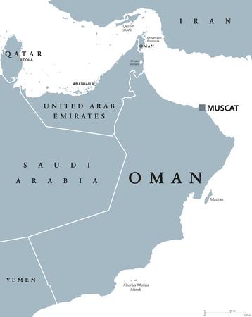 オマーン マスカットの首都で政治地図。西アジア、アラビア半島の中東のオマーンとアラブの国。灰色の図は、白い背景で隔離。英語のラベルしま  イラスト・ベクター素材