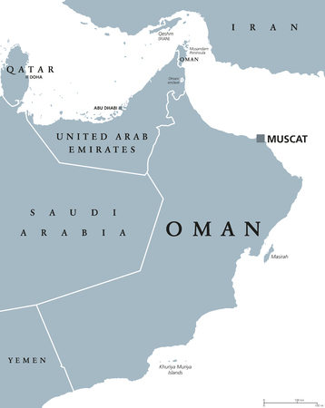musandam: Oman political map with capital Muscat. Sultanate and Arab country in Western Asia and Middle East on the Arabian Peninsula. Gray illustration isolated on white background. English labeling. Vector.