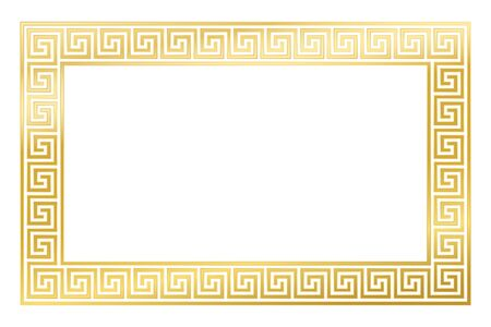 Golden rectangle framed disconnected meander pattern made of seamless meanders. Meandros. Decorative border of interrupted lines shaped into repeated motif. Greek fret or key. Vector on white. Vetores