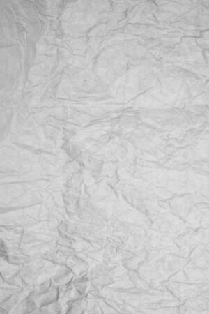 textured paper: Textured paper background. Stock Photo