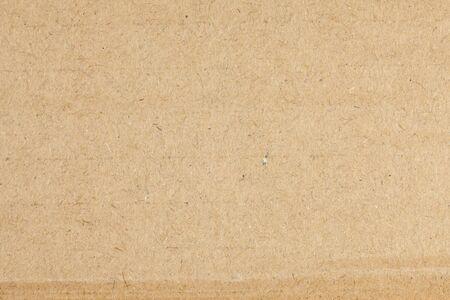 reciclaje papel: El reciclaje de cartón marrón textura.