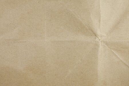 recycled: Recycled brown paper background. Stock Photo