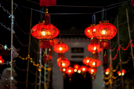 multicolor lantern: Traditional Chinese Lanterns,Traditional Chinese New Year. Stock Photo