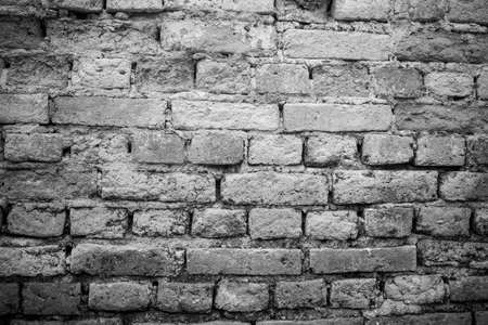 dirty room: Background of old vintage dirty brick wall texture, Old room brick wall, Old brick wall texture,