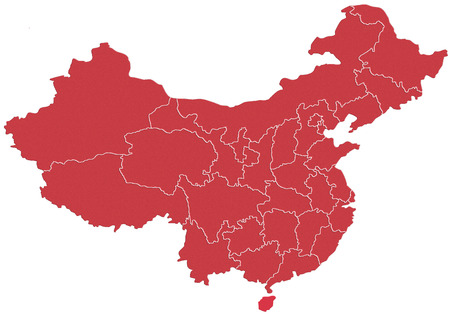 China map cut region on white background Фото со стока