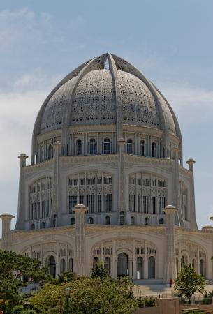 bahai: Bahai House Editorial