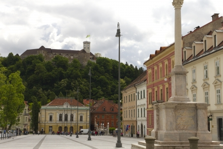 Congress Square Ljubljana