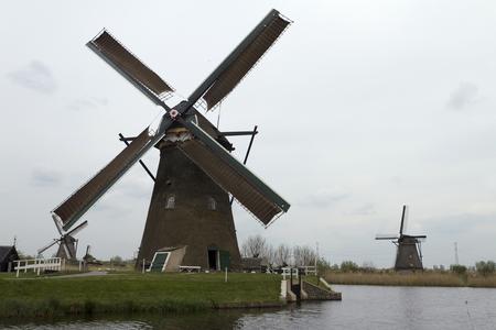 windmill in holland Reklamní fotografie