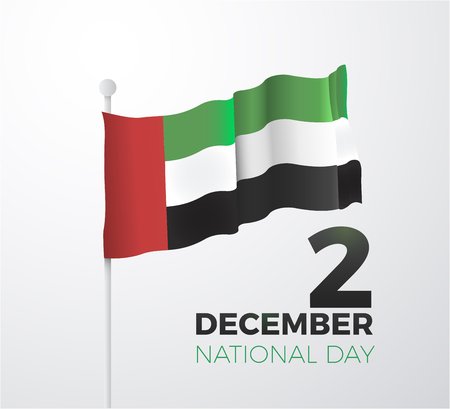 United Arab emirates national day december the 2nd. Vector illustration of uae event. Text and waving flag 向量圖像