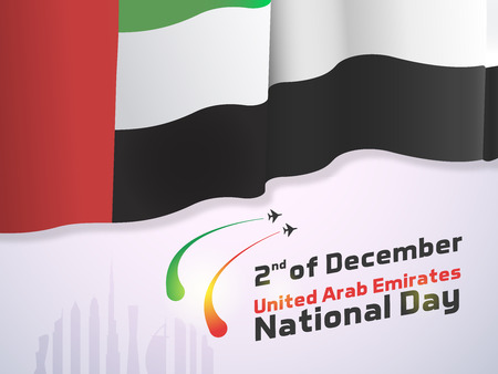 United Arab emirates national day december the 2nd. Vector illustration of uae event. Banner background