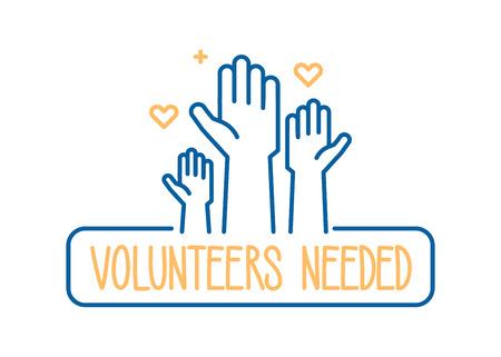 Los voluntarios necesitaban un diseño de pancartas. Ilustración de vector de caridad, trabajo voluntario, asistencia comunitaria. Multitud de personas listas y disponibles para ayudar y contribuir con las manos levantadas. Base positiva, negocio, servicio.