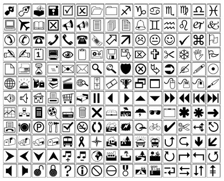 icono imprimir: colecci�n de los cuadrados de pl�sticos gris con iconos de Oficina