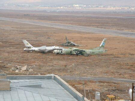 afghanistan: Bomber aircraft Kabul Editorial