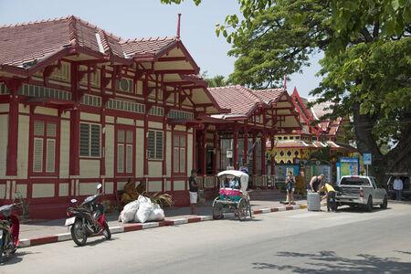 hua hin: Hua Hin railway station a historic Thai building in Thailand
