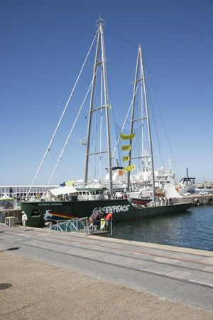 greenpeace: Greenpeace Rainbow Warrior alongside on a visit to Cape Town S Africa