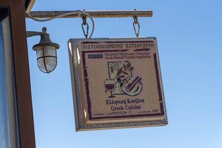 Gournes, Heraklion, Crete, Greece. October 2019. Hanging sign for a Greek taverna business