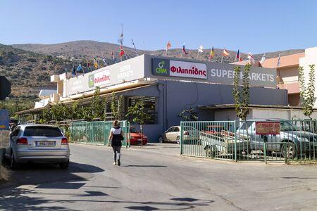 Malia, Crete, Greece. October 2019. Exterior view of a supermarket building