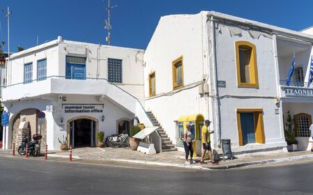 Agios Nikolaus, northern Crete, Greece. October 2019. The Municipal tourist information office in this popular resort.