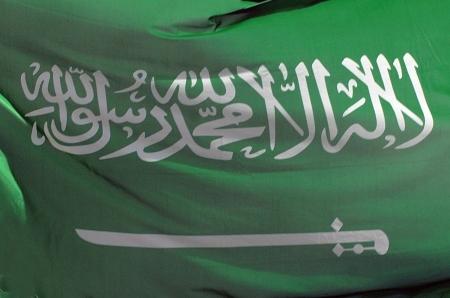 Flag of Saudi Arabia blowing in the wind photo