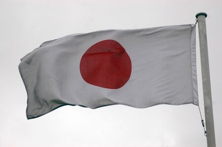 japanesse: Japanese flag blowing in the wind
