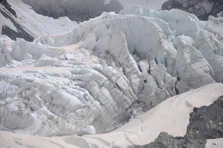 franz josef: Franz Josef Glacier, Westland, New Zealand Stock Photo