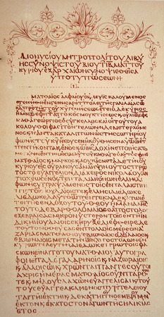 proven: A possible first century Greek Manuscript of the Gospel of Matthew, published as a facsimile by Constantine Simonides in 1861. Simonides was a convicted forger and although this facsimile was denounced as a forgery, it has never been proven. Editorial