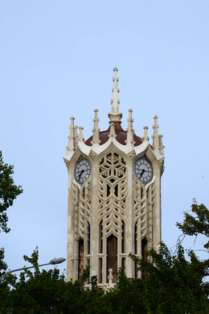octagonal: The iconic clock tower at the University of Auckland, Northland, New Zealand Stock Photo