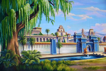 biblia: Telón de teatro que ofrece la entrada a la antigua ciudad de Babilonia Foto de archivo