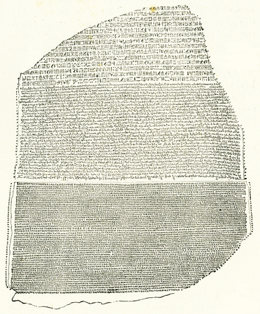 Engraving of the inscription on the rosetta stone, a key to the translation of ancient egyptian hieroglyphics. From an original engraving in the 1895 edition of Graven in the Rock, by Samuel Kinns Redactioneel