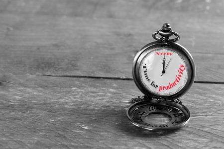 生産性: 今は生産性の時間