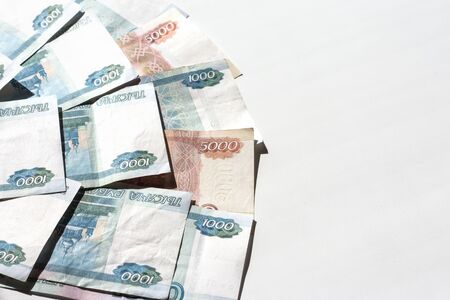 Russian currency - heap of russian ruble banknotes.