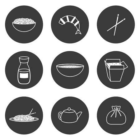 beans and rice: Set of simple icons on chinese cuisine theme for your design Illustration