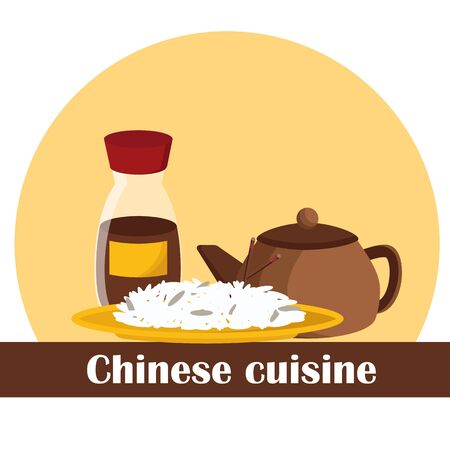 rice and beans: illustration on chinese food theme for your design Illustration