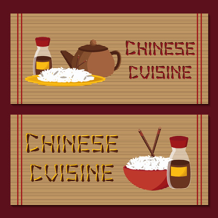 rice and beans: Template for booklet, menu or flyer with objects on chinese cuisine theme for your design Illustration