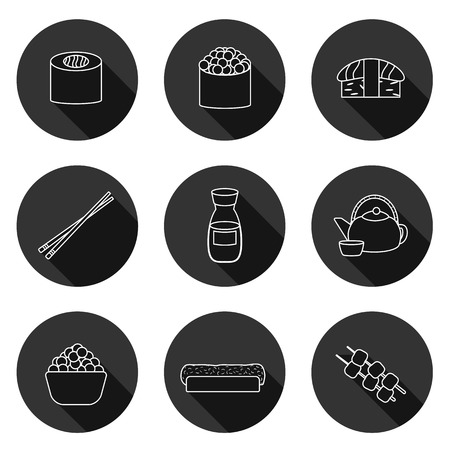 philadelphia: Set of simple icons with japanese cuisine objects for your design