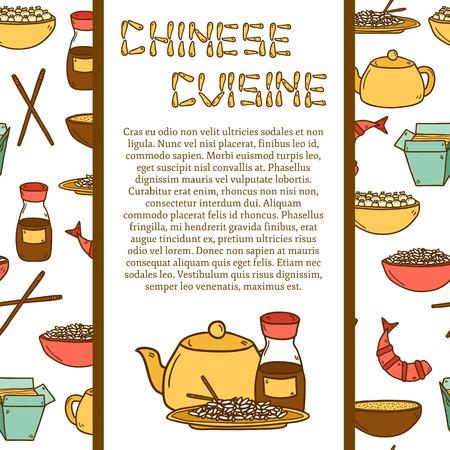 sjabloon met leuke moderne hand getekende cartoon voorwerpen op Chinees eten thema met naadloze achtergrond: rijst, theepot, chinese pasta, soja saus, soep, chinese sticks, chinese knoedel, garnalen.