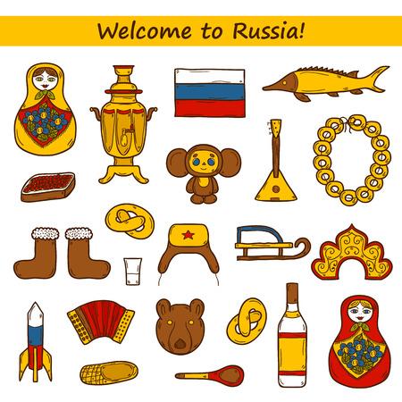 Set of hand drawn objects on Russia theme: balalaika, vodka, bear, ushanka, matrioshka, rocket. Travel concept for your design Illustration