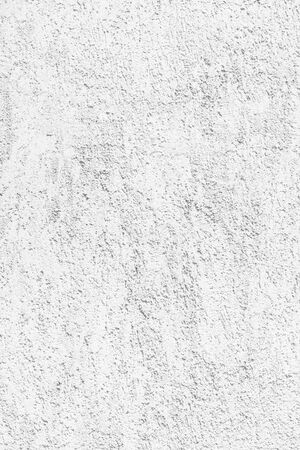 plastered wall: The white plastered wall close up Stock Photo