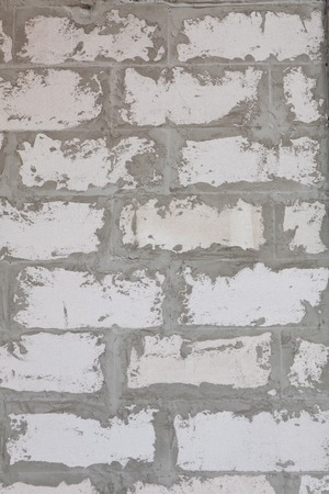 patern: Gray brick wall patern front face Stock Photo