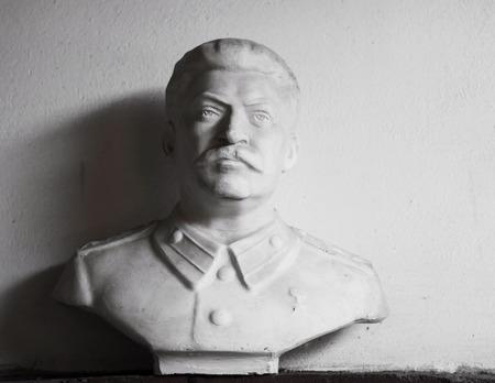 communists: Stalins sculpture portrait, serial plaster bust