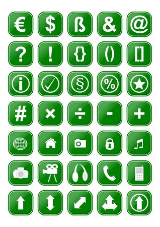 Many different green icons as an illustration for you Vector