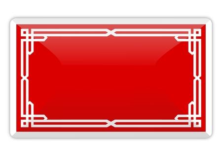 rood teken: Grote rode bord met witte piping - vector