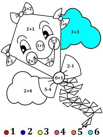 計算例とカイトの陽気な色画像 - ベクター