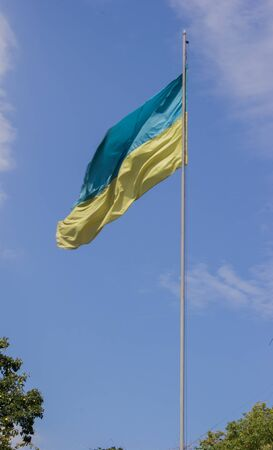 National yellow-blue flag of Ukraine, symbol of the country Banco de Imagens